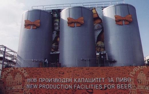 proizvoden kapacitet za pivo