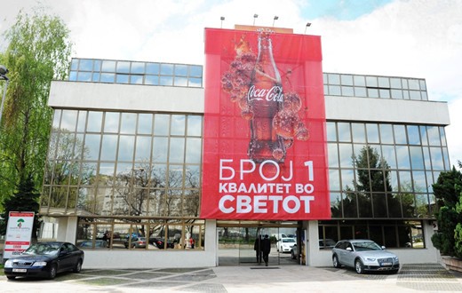 direkcija broj 1 kvalitet vo svetot coca-cola