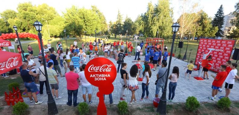 coca cola aktivna zona strumica