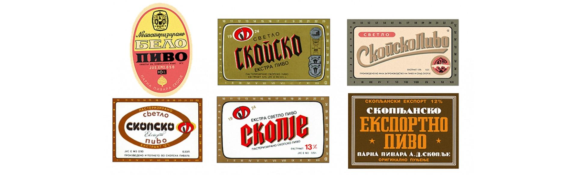 svetot na pivskite etiketi