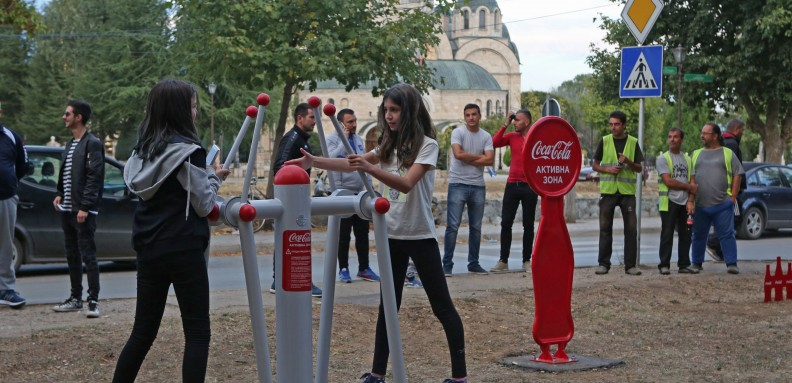 coca cola aktivna zona radovis