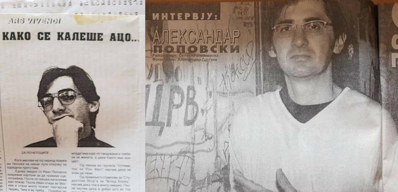 makedonski reziser aleksandar popovski