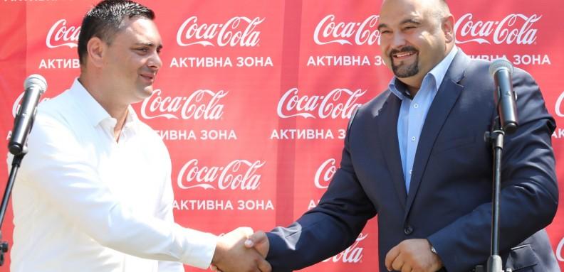 coca-cola aktivnа zonа vo kavadarci