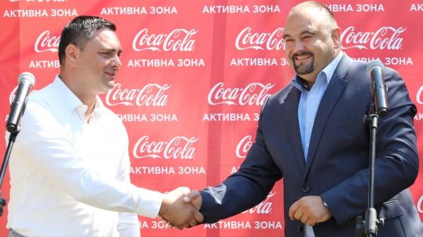 coca-cola aktovna zona kavadarci