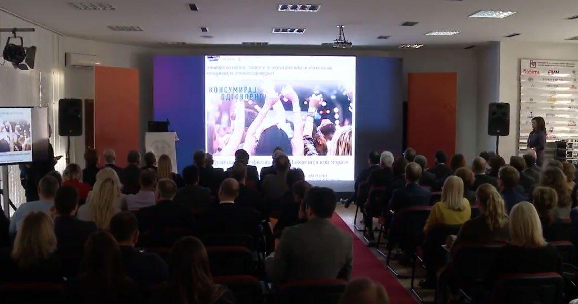 Промоција на првата Студија за социо - економското влијание на Пивара Скопје