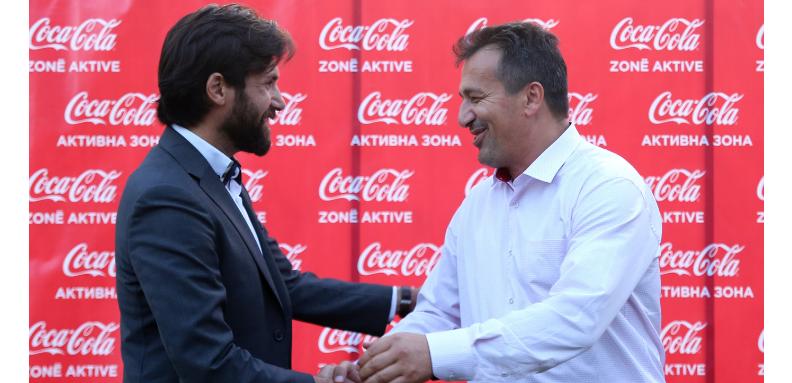 Coca-cola active zone 13 Saraj