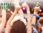 muzicki letni festivali